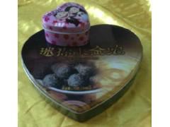 糖果盒-- 中国金属包装集团有限公司