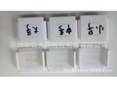 廠家直銷手機萬能通用皮套卡扣-- 西安萬威刀具股份有限公司