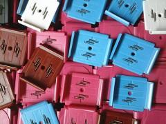 萬能通用皮套卡扣夾具夾子皮套通用萬能來電閃亮登場-- 西安萬威刀具股份有限公司