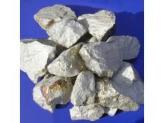 80釩鐵-- 中國有色礦業集團有限公司