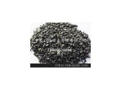 硅鐵合金-安陽正德冶金-- 中國有色礦業集團有限公司