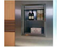 供应其他室外循环链条式传菜电梯-- 西子奥的斯电梯有限公司