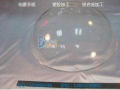 深圳沙井cnc加工外发,沙井cnc加工厂-- 深圳伯豪快速成型技术有限公司