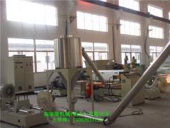 CPE造粒机|CPE电缆料造粒机| CPE电线造粒机-- 振德隆机械(昆山)有限公司