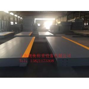 。<滨海地磅厂家>地址、*-- 上海新鹰衡器有限公司