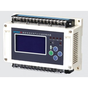 PMC-61M剩余式电气火灾监控器-- 江阴市雅达电子有限公司