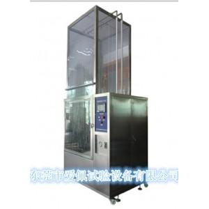 防水防尘试验箱/防水防尘试验机-- 东莞市爱佩试验设备有限公司
