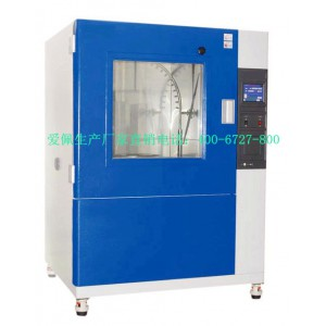 淋雨防水试验箱/可程序淋雨试验箱-- 东莞市爱佩试验设备有限公司