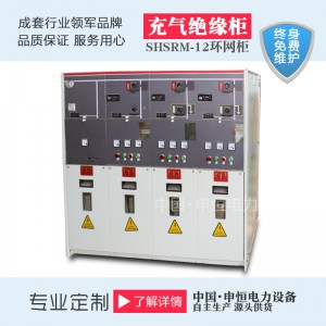 SRM16-12全絕緣智能型單元環網柜-- 申恒電力設備有限公司
