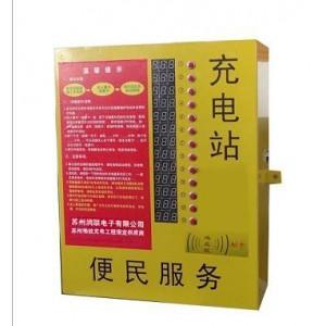 酒店常熟 投币刷卡式 小区电动车充电站-- 苏州润联电子集团有限公司