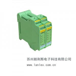 工業測控系統信號隔離器選型LBDDA2A2A2D型-- 蘇州朗利斯電子科技有限公司