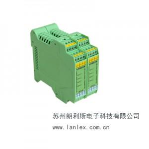 本地远程数据采集隔离信号分配器LBDAA4V2A2型-- 苏州朗利斯电子科技有限公司