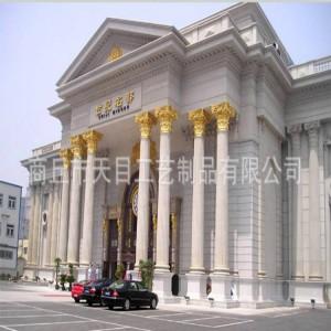 grc欧式构件 grc水泥构件供应商-- 河南省天目装饰材料有限公司