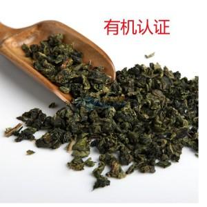 茶叶批发 中国有机农产品铁观音推荐-- 福建省安溪县香香茶业批发部有限公司