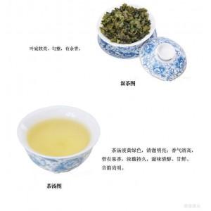 绿色食品茶叶生产基地安溪香香茶业铁观音-- 福建省安溪县香香茶业批发部有限公司