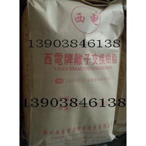 二价金属铜镍铅钴去除盐水钙镁去除螯合树脂西电树脂-- 郑州西电电力树脂销售有限公司