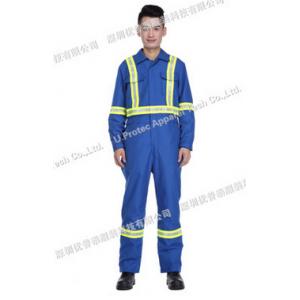 爆燃蓝色帅气男防护服-- 深圳优普泰服装科技有限公司