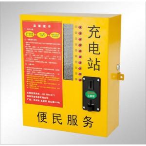 充昆山 投幣刷卡式 小區電動車充電站-- 蘇州潤聯電子技術有限公司