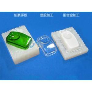 CNC快速成型激光深圳厂家手板模型-- 深圳伯豪快速成型技术有限公司