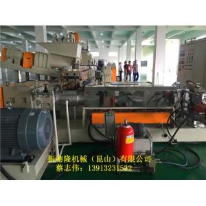 低烟无卤电缆料造粒机-- 昆山森德莫瑞金属制品有限公司
