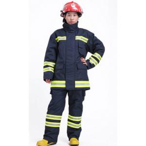 女性国标强制性型式检验认证消防服-- 深圳优普泰服装科技有限公司
