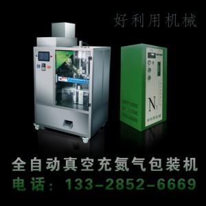 可以包装茶叶自动包装机还可以加氮气的厂家,质量要好的-- 泉州好利用机械设备有限公司