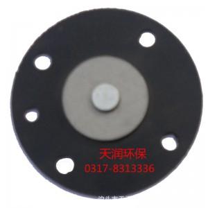 電磁閥膜片效果好 天潤電磁閥膜片質優價廉-- 泊頭天潤環保機械設備有限公司