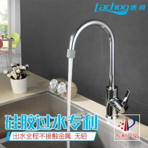 唐朝卫浴 全铜厨房无铅水龙头冷热可旋转台面环保洗菜盆混水龙头-- 盛世唐朝卫浴