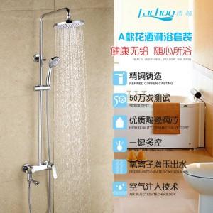 廠家供應全銅掛墻淋浴花灑套裝浴室可升降三聯明裝單把淋浴龍頭-- 盛世唐朝衛浴