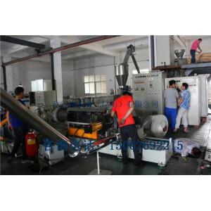 昆山PVC电缆料造粒机,电缆料造粒机设备-- PVC电缆料造粒机-玖德隆机械(昆山)有限公司