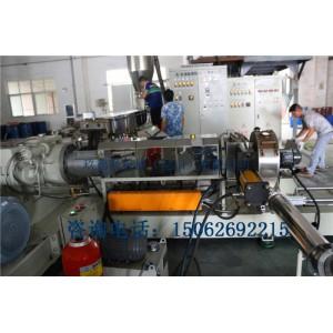 花桥UPVC塑料造粒机,UPVC造粒机-- PVC电缆料造粒机-玖德隆机械(昆山)有限公司