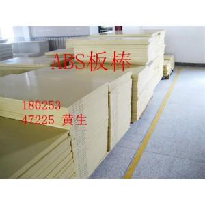 ABS板,防静电ABS板,米黄色ABS板切规格-- 深圳市富兴塑胶材料有限公司