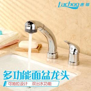 盛世唐朝 铜合金抽拉面盆龙头单联式多功能升降洗头伸缩花洒喷头-- 盛世唐朝卫浴