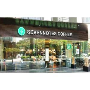 7咖啡,一个不普通的咖啡品牌-- 广州谷胜饮食管理有限公司