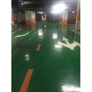 哈尔滨塑胶地板哪家值得信赖 运动地板哪家 实惠-- 哈尔滨市香坊区蓝海湾建材商行