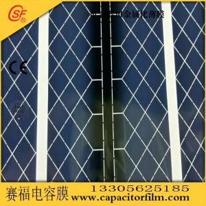 安全膜聚丙烯薄膜供应-- 安徽赛福电子有限公司
