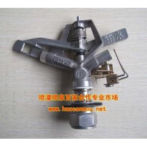 雨水FPY-1型内扣换向喷头,6分可调角度喷头-- 郑州市管城区雨水灌排器材经营部