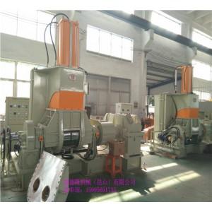 加压式密炼机35L55L75L110L液压翻转式捏炼机-- 振德隆开炼机(昆山)有限公司
