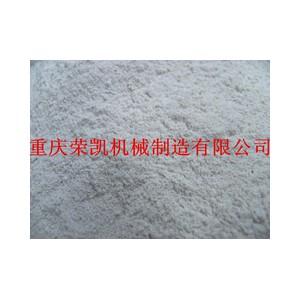 各类种子丸粒化粉-- 重庆荣凯机械制造有限公司