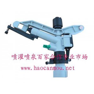 2型塑料换向喷头,1寸喷头,可调角度喷头-- 郑州市管城区雨水灌排器材经营部