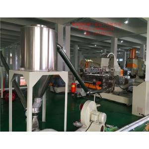 汽车充电桩-低烟无卤阻燃电缆料造粒机-- 振德隆开炼机(昆山)有限公司