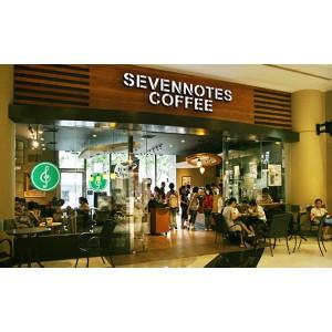 7咖啡:适者生存才是咖啡行业-- 广州谷胜饮食管理有限公司