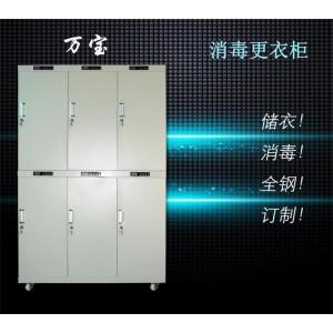 供应消毒更衣柜-- 河南万宝电子科技有限公司