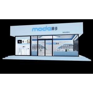 摩多数据—摩多未来生活馆-- 摩多数据(深圳)有限公司