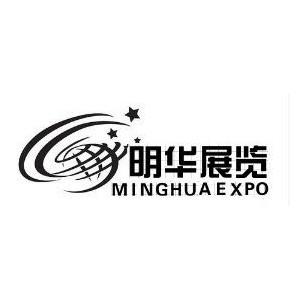 2016中国进口红酒展览会-- 北京明华展览集团