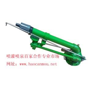 国产50型蜗轮蜗杆式喷枪-- 郑州市管城区雨水灌排器材经营部