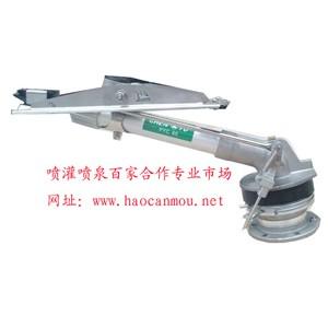 仿雨鳥PYC60垂直搖臂噴槍-- 鄭州市管城區雨水灌排器材經營部