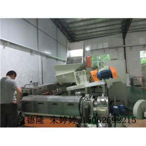 低烟无卤电缆料造粒机,无卤阻燃造粒机-- 玖德隆机械(昆山)有限公司