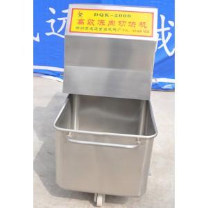 荥阳成远冻肉切块机*K2000型