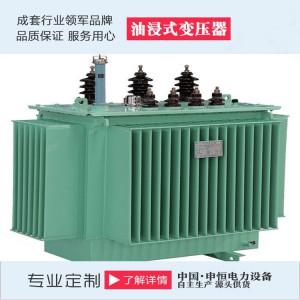 環氧樹脂澆注 S11-M油浸式電力變壓器-- 申恒電力設備有限公司